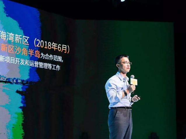 【騰訊視頻】全新業務煥新城市夢想,華潤華南大區2018品牌戰略發布會圓滿落幕