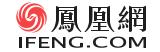 鳳凰網北京