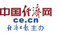 中國經濟網