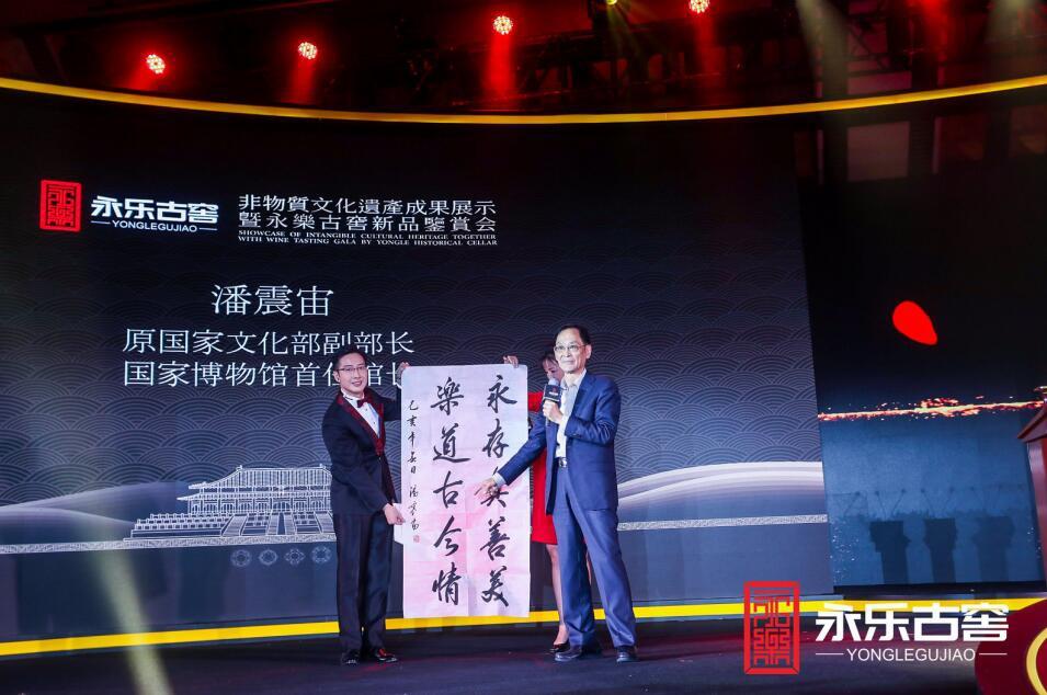 """【今日頭條視頻】永樂古窖在千年帝都北京定義""""非遺白酒""""價值新高度"""