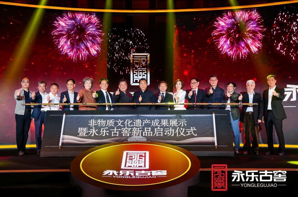 """【騰訊視頻】永樂古窖在千年帝都北京定義""""非遺白酒""""價值新高度"""