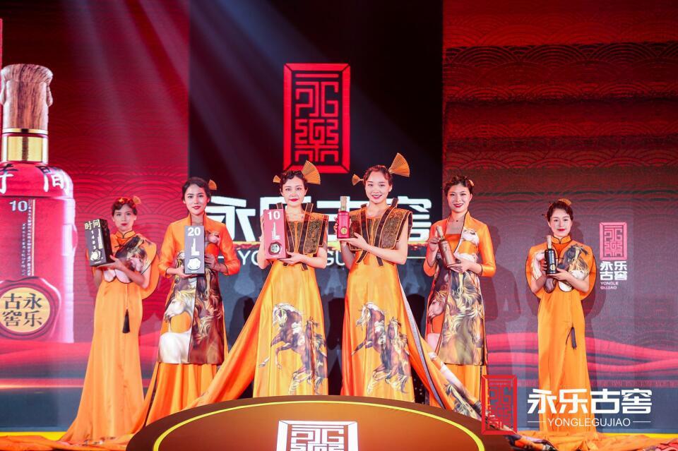 【優酷視頻】非物質文化遺產成果展示暨永樂古窖新品鑒賞會在京舉行