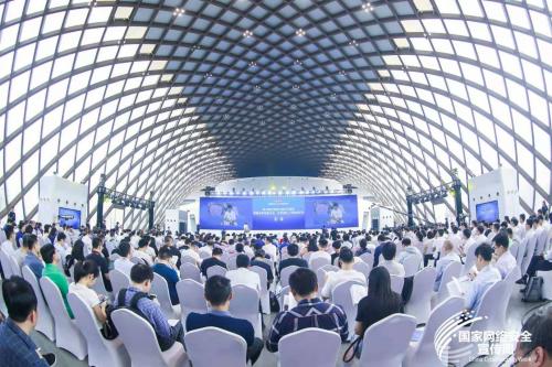 """2019""""黃鶴杯""""網絡安全人才與創新峰會成功舉辦"""