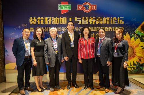 首屆葵花籽油加工與營養高峰論壇在蘇州順利召開