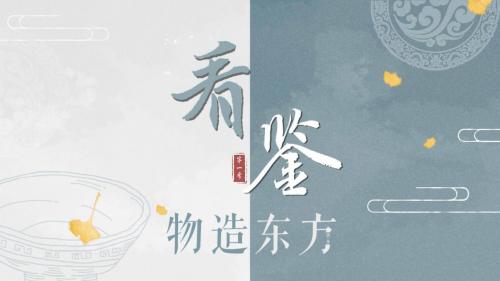 """億級流量 千萬營收 """"看鑒""""平臺獨特的商業模式"""