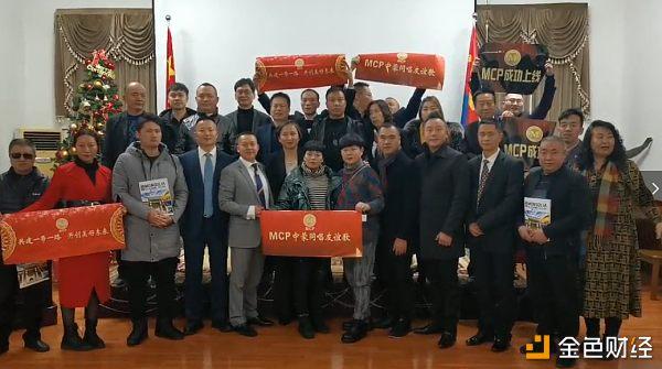 """蒙古國駐華大使館""""MCP全國領導人考察交流會""""活動圓滿落幕"""