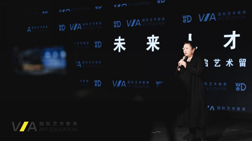 聚焦前沿藝術教育理念 探討未來人才需求研討會在京舉辦