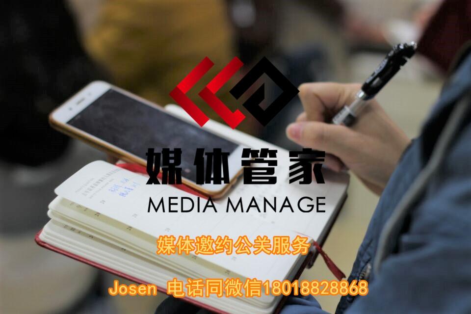 【亚博全站客户端官网版管家】如何做好一篇企业专访(上)