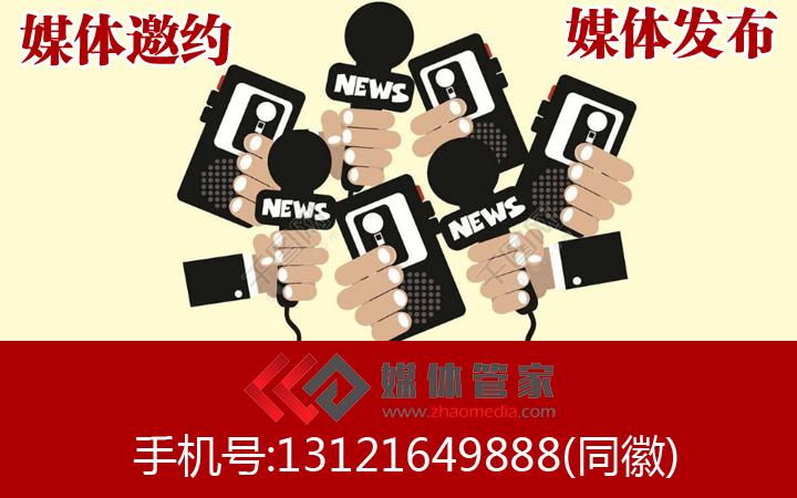 亚博全站客户端官网版管家北京亚博全站客户端官网版邀请_专业铸就品牌