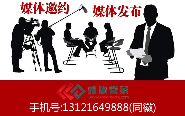 上海新闻亚博全站客户端官网版采访报道服务
