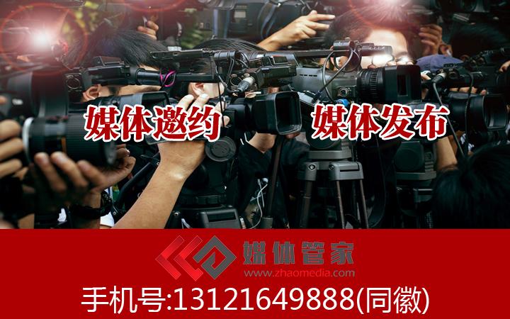 全国亚博全站客户端官网版邀约北京亚博全站客户端官网版邀约(限企业商业活动)