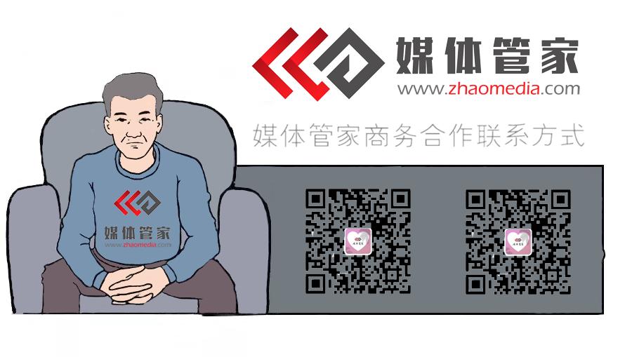 北京亚博全站客户端官网版邀约,北京有哪些主流亚博全站客户端官网版?