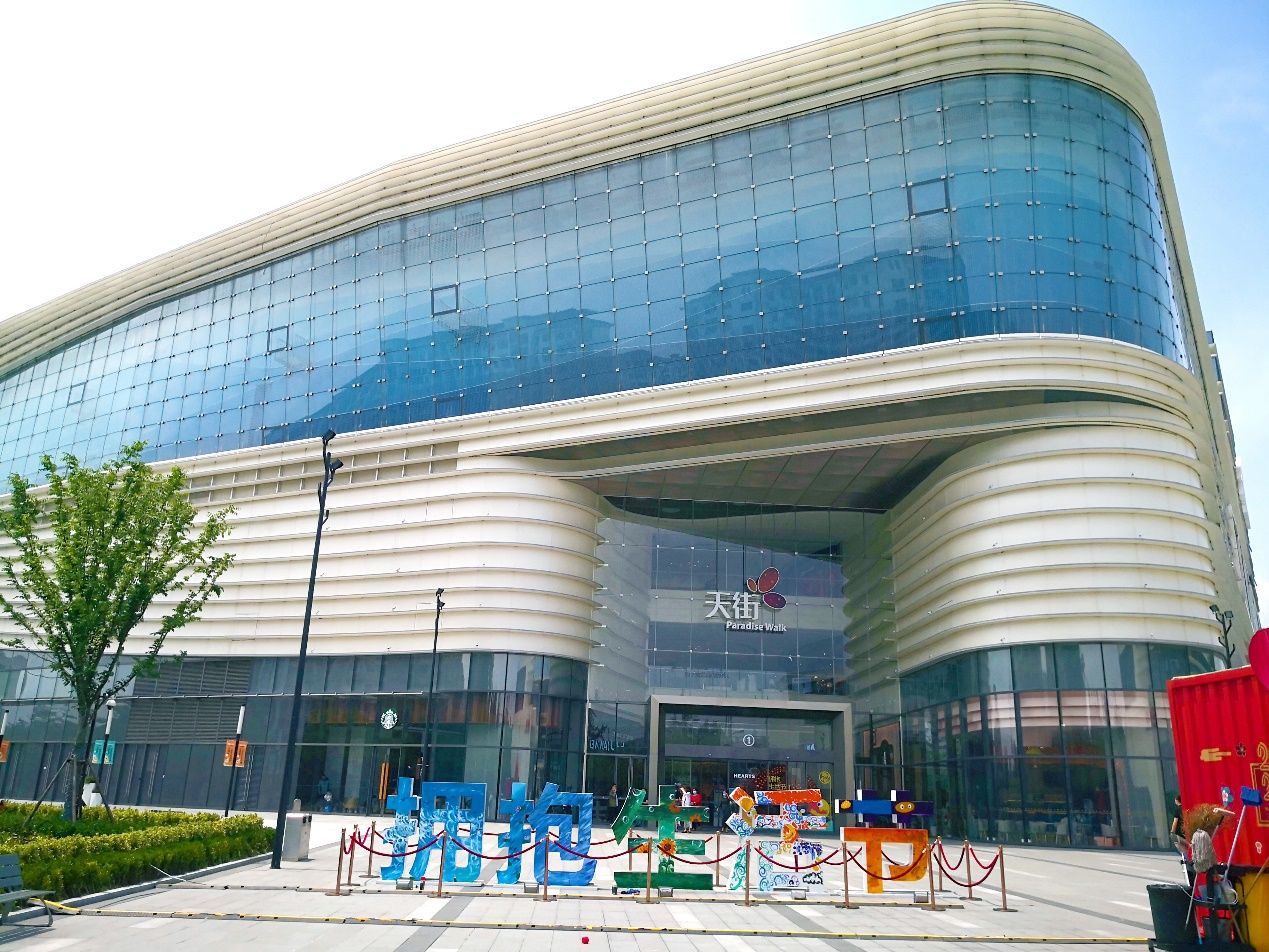 """上海市闵行区""""六六嗨购,'颛'车直达""""大型汽车消费节活动即将启动"""