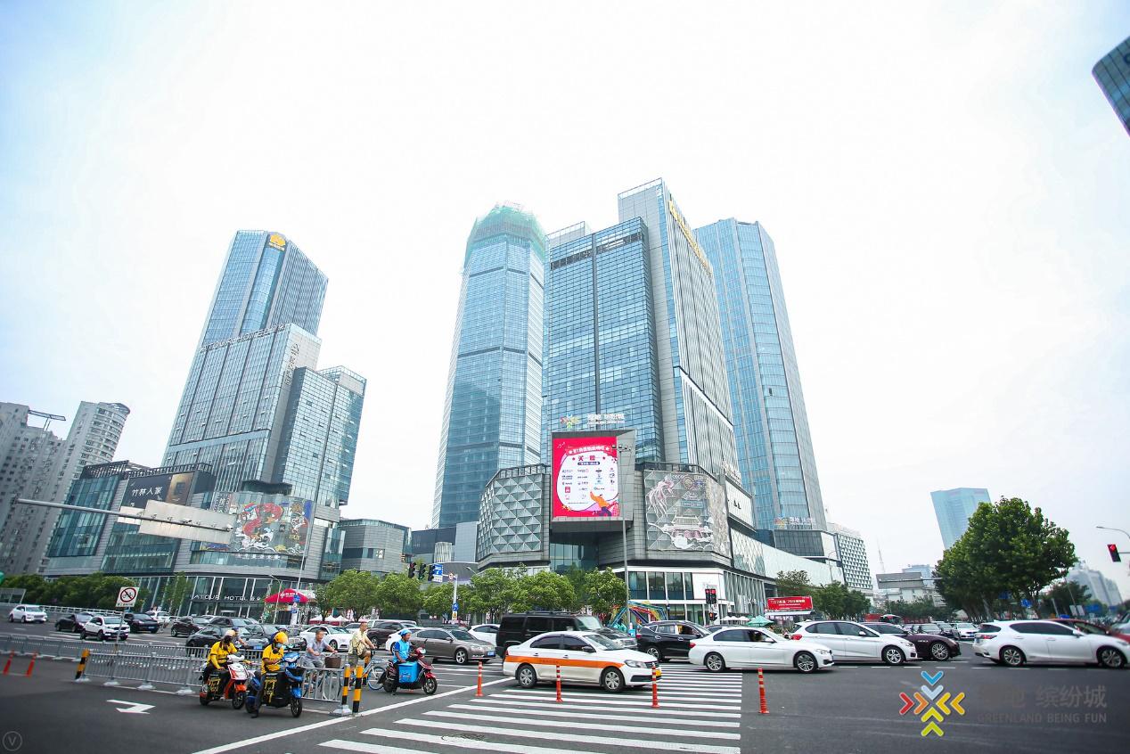 """宁波绿地全球商品贸易港8月7日全面开业   ---绿地商业进一步实现""""1+X""""战略"""
