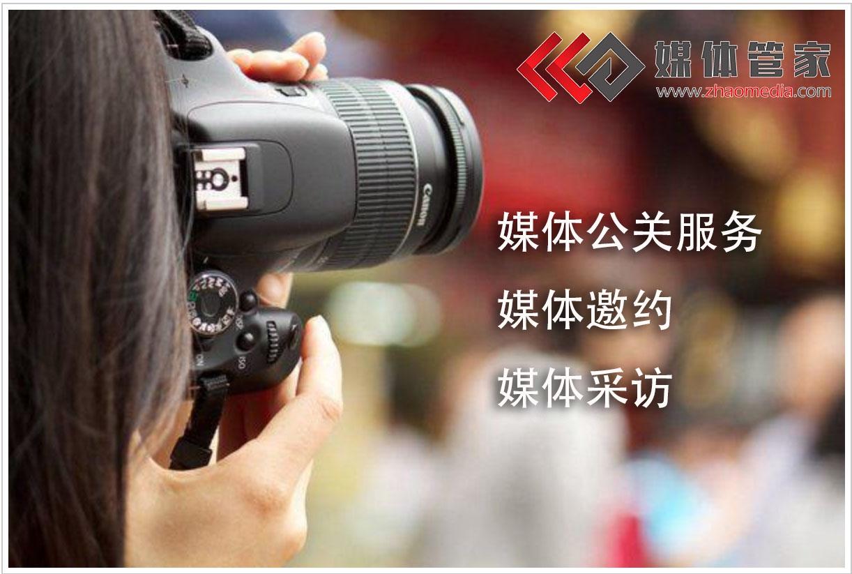 【亚博全站客户端官网版管家】财经商业人物专访提纲范本