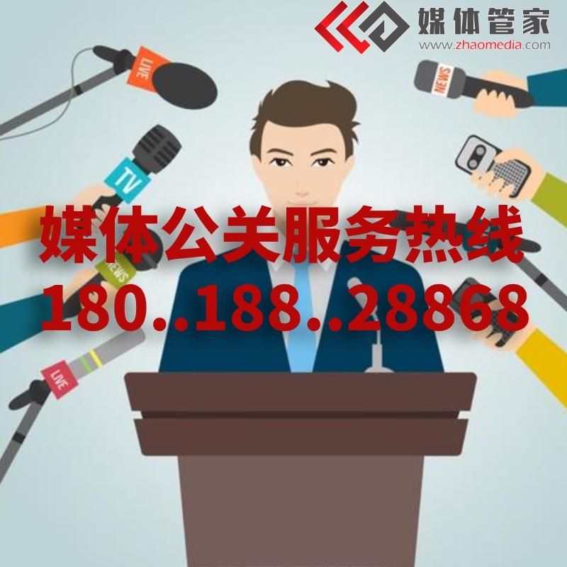 【亚博全站客户端官网版管家-上海软闻】一篇好的新闻软文撰写应具备的特点?