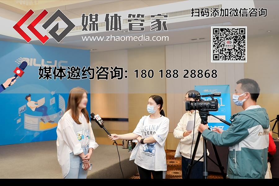 【媒体管家】进博会怎样找到专业媒体邀约邀请公司?