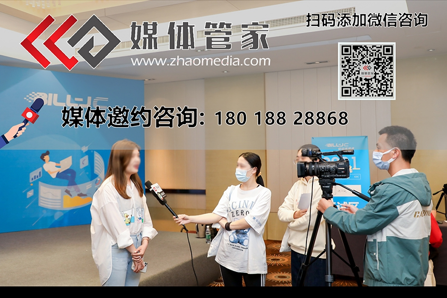 【媒体管家】上海企业新品上市发布会要做哪些准备?