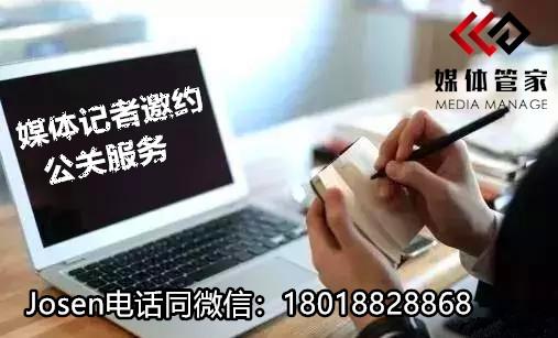 2021进博会媒体邀请服务就选媒体管家上海软闻