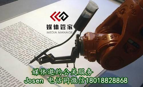 【媒体管家】上海有哪些媒体可以邀约?
