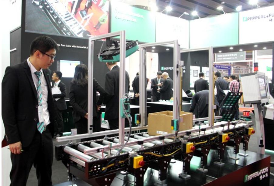 2022广州国际工业自动化展览会SIAF