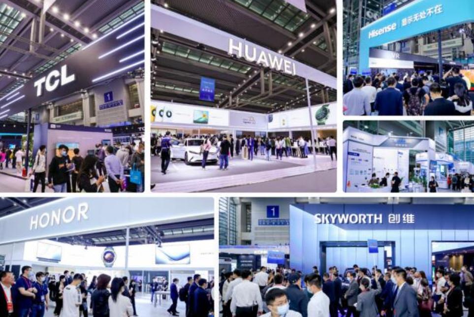 2022年中国电子信息博览会CITE