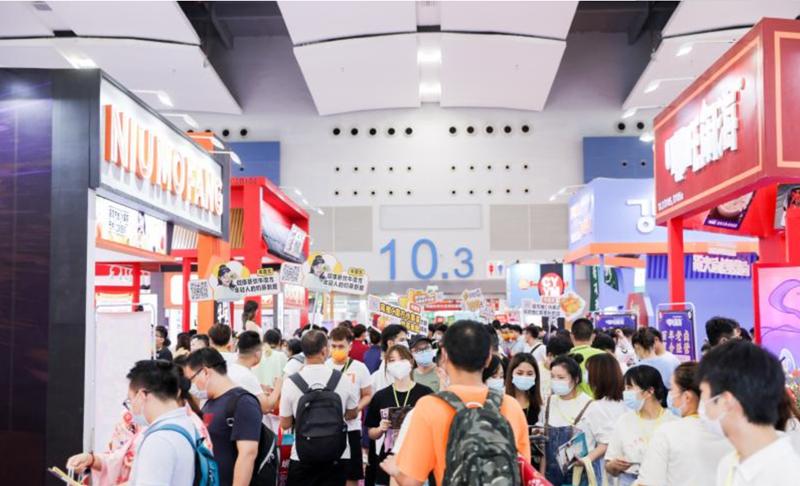 GFE2022第43届广州国际餐饮加盟展